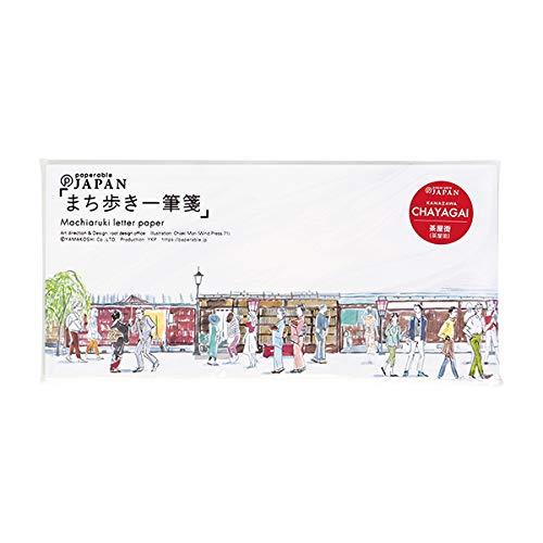 ペパラブルジャパンカナザワ まち歩き一筆箋 KANAZAWA (茶屋街) 金沢 YKP90-4902