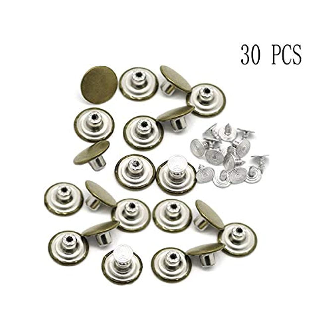 Bangbuy 20mm No-Sew Brass Jean Buttons Metal Replacement Button Kit, Set of 30