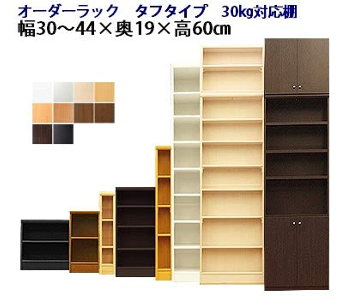 求人モード求人Rooms 本棚 カラーボックス ラック 2段 壁面収納 日本製(タフ) 奥行19 高さ60cm 幅(cm):33 ホワイト