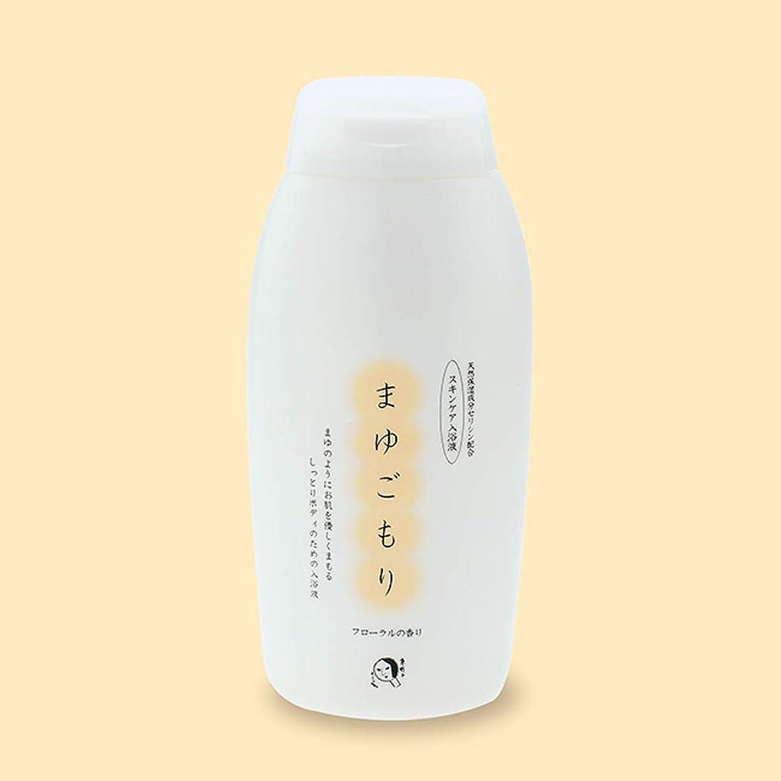 上へ誤解を招く生命体よーじや まゆごもり入浴液(ボトルタイプ) 250ml(11回分)