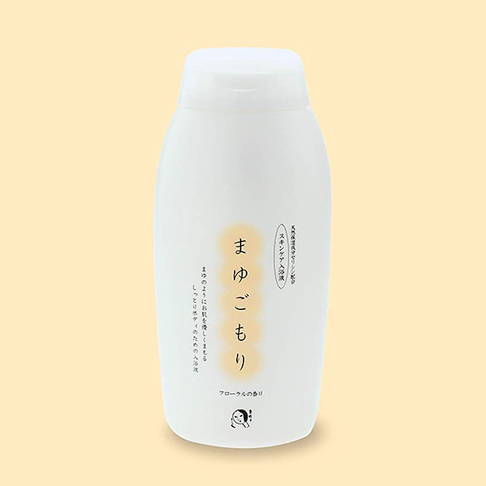 通知するコンサート午後よーじや まゆごもり入浴液(ボトルタイプ) 250ml(11回分)