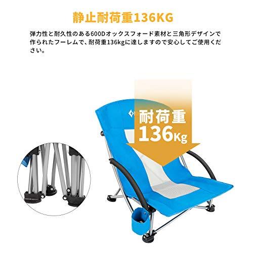 KingCampローチェアあぐらチェア椅子ハイバック折りたたみアウトドアチェアロースタイルレジャーコンパクト持ち運び釣り收纳袋付KC3841