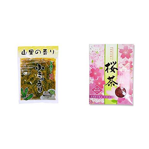 [2点セット] 山里の香り 青唐辛し味噌 小きゅうり(250g) ・桜茶(40g)