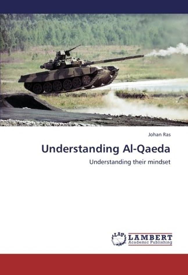 分注する制限ドレスUnderstanding Al-Qaeda: Understanding their mindset