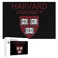 Harvard University ハーバード大学 300ピースジグソーパズル木製パズル 子供 グッズ 初心者向け ギフト 人気 減圧知育玩具大人 耐久性 高級印刷 無毒 無臭 無害 難易度調整可能 プレゼント
