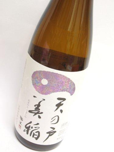 浅舞酒造『天の戸特別純米酒美稲(うましね)』