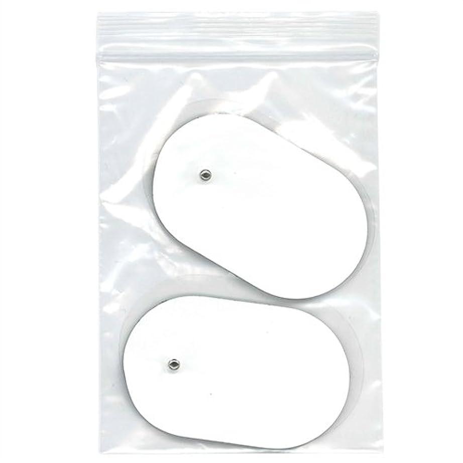 楕円形きゅうり反応するEMS 交換用替えパッド 男女兼用 (2枚入り)-(POKE SLIM)ポケスリム対応