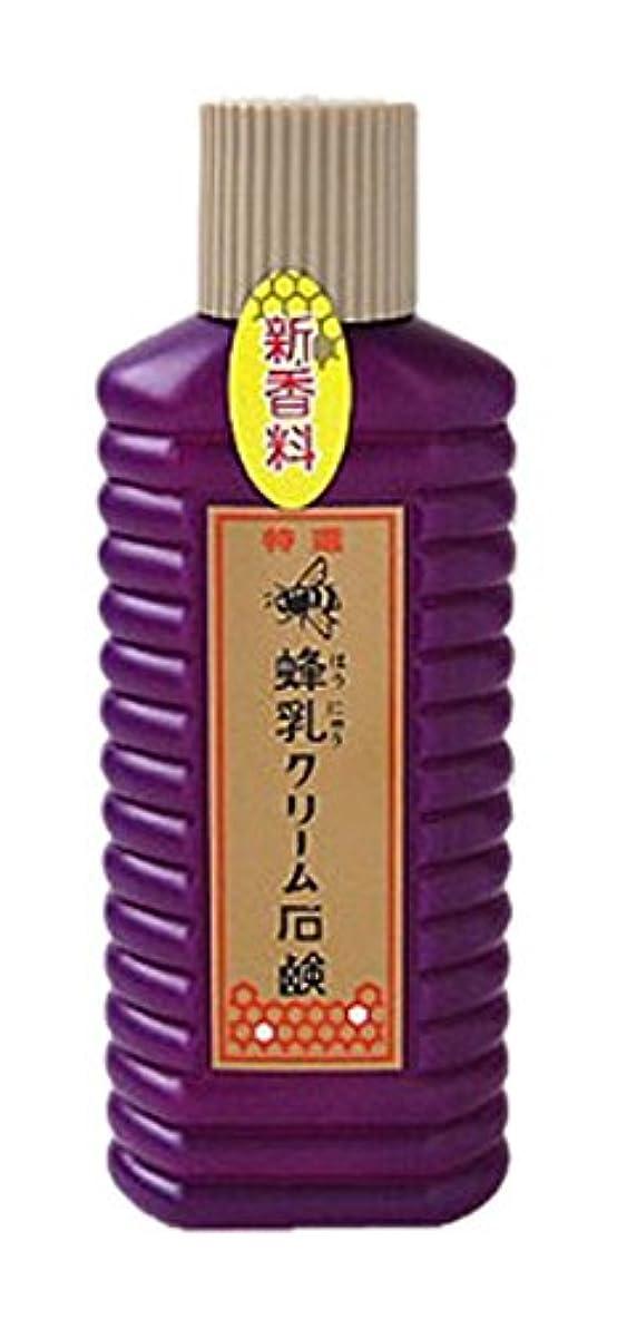 愛人自分の体現する蜂乳 クリーム石鹸 (特選) 徳用 200ml