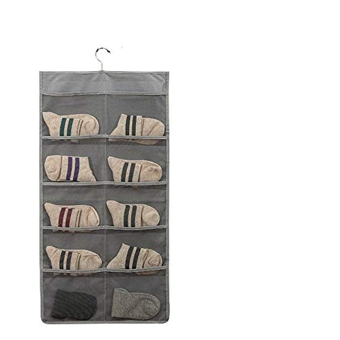 取り戻す予言するバックRuzzy123 収納袋家庭用収納袋両面収納袋、下着収納吊りバッグ、壁収納袋、靴下収納袋、壁収納袋、省スペース、寮/ホームメッシュ収納袋 購入へようこそ (Color : グレー)