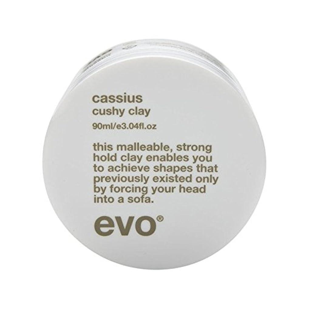 超えるスリット技術エボカシウス楽な粘土90グラム x4 - Evo Cassius Cushy Clay 90G (Pack of 4) [並行輸入品]