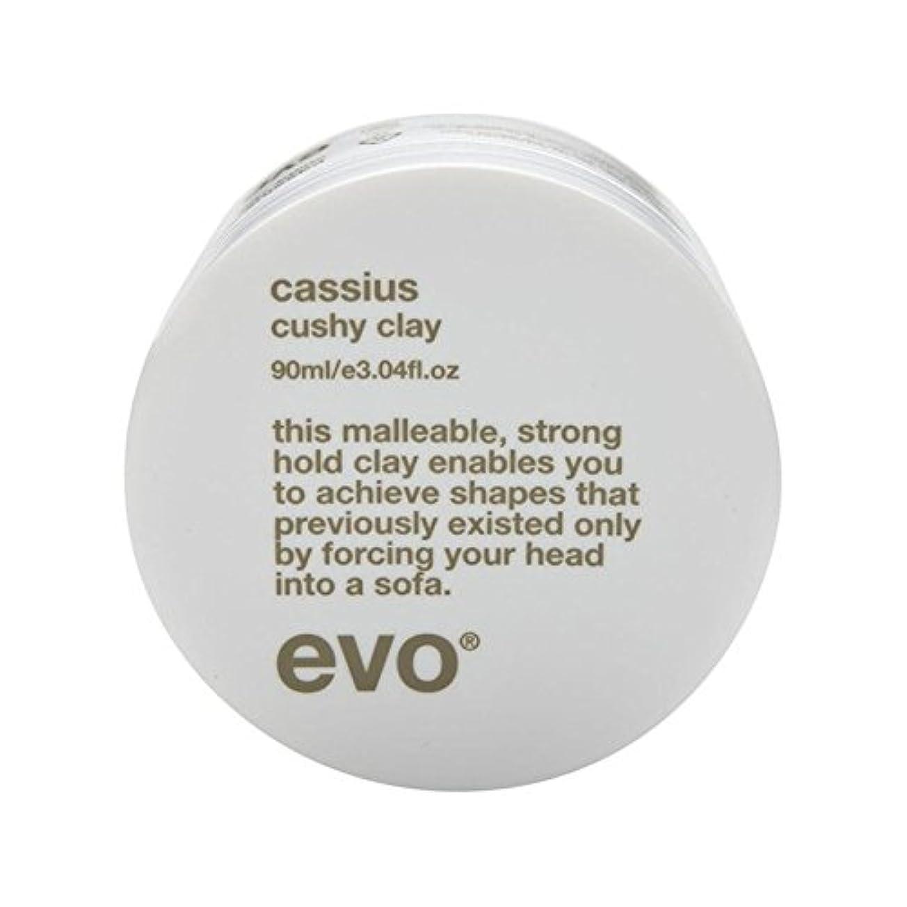 会計士指令せせらぎエボカシウス楽な粘土90グラム x4 - Evo Cassius Cushy Clay 90G (Pack of 4) [並行輸入品]