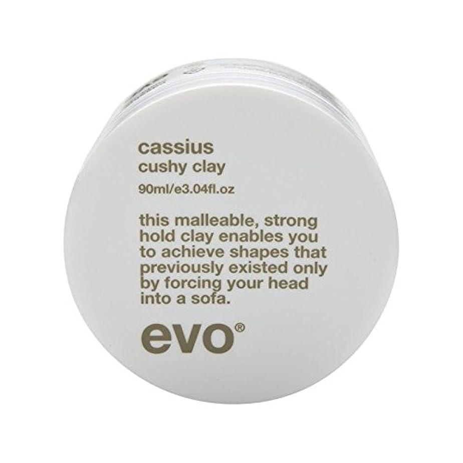 必要とする屈辱するスペイン語エボカシウス楽な粘土90グラム x4 - Evo Cassius Cushy Clay 90G (Pack of 4) [並行輸入品]