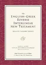 ESV English-Greek Reverse Interlinear New Testament: English Standard Version (English and Ancient Greek Edition)
