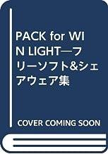 PACK for WIN LIGHT―フリーソフト&シェアウェア集