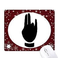 ブラック・ジェスチャのシルエット・パターン オフィス用雪ゴムマウスパッド