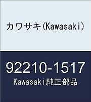 カワサキ(Kawasaki) 純正部品 ナツト キヤツスル 18MM 92210-1517