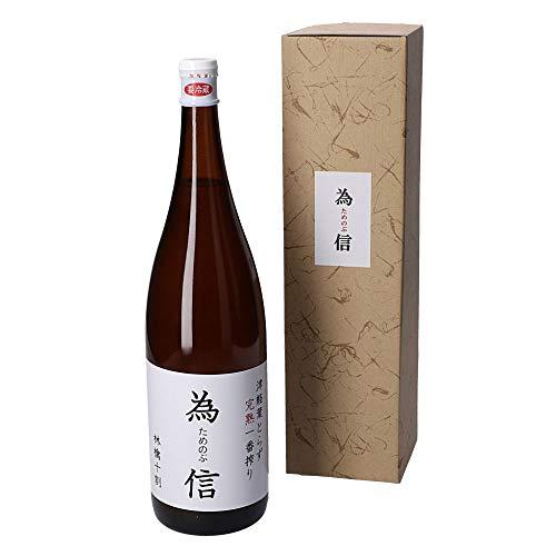 青森りんごジュース 完熟一番搾り 為信(ためのぶ)一升瓶