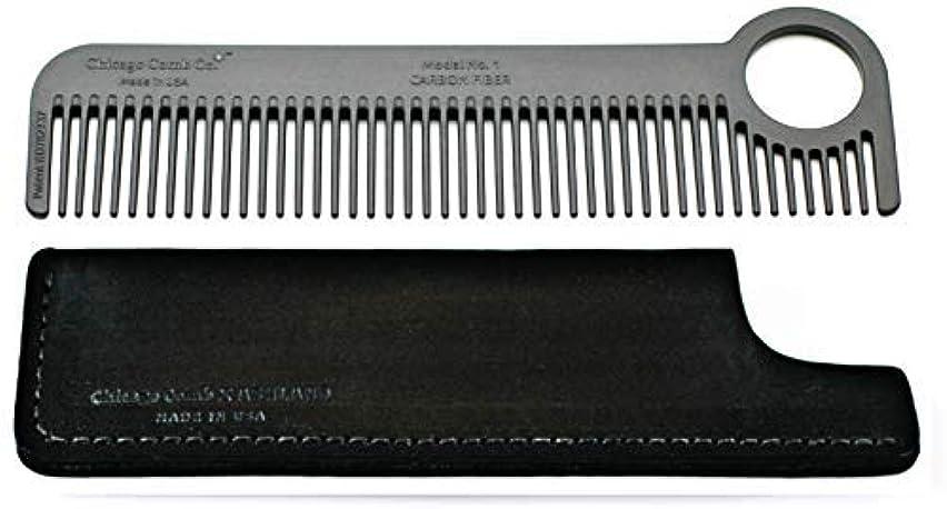 血まみれの金銭的反応するChicago Comb Model 1 Carbon Fiber Comb + Dublin Black Horween leather sheath, Made in USA, ultimate pocket and travel comb, ultra smooth strong & light, anti-static, premium American leather sheath [並行輸入品]