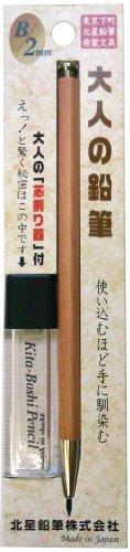 Kitaboshi 2.0mm Mechanical Pencil, Wooden Barrel, With Lead Sharpener, #1 B, Black Lead, 1ea (OTP-680NST), natural wood color w/sharpener