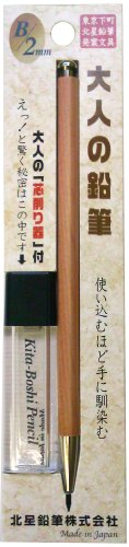 Kitaboshi 2.0mm Mechanical Pencil, Wooden Barrel, With Lead Sharpener, #1 B, Black Lead, 1ea (OTP-680NST)