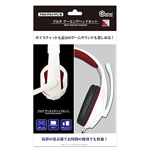 (PS5/PS4/PC用) マルチ ゲーミングヘッドセット (ホワイト×レッド)