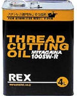REX ステンレス鋼管用オイル 100SW-R 4L 100SW-R4