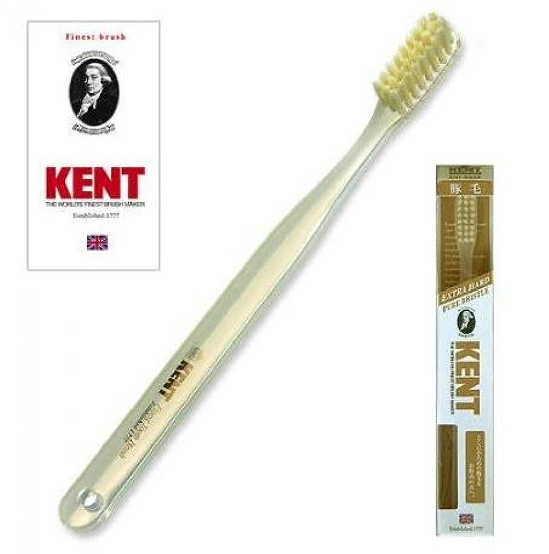 ぐるぐる誇りに思うアクセスできないKENT(ケント) 豚毛歯ブラシ ラージヘッド 超かため 2本