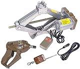 Gato hidráulico de coches eléctricos Planta eléctrica de coches Gato Set 5 Ton todo-en-uno automático 12v Elevador tijera con la llave eléctrica y control remoto inalámbrico for Tiro Cambio y reemplaz