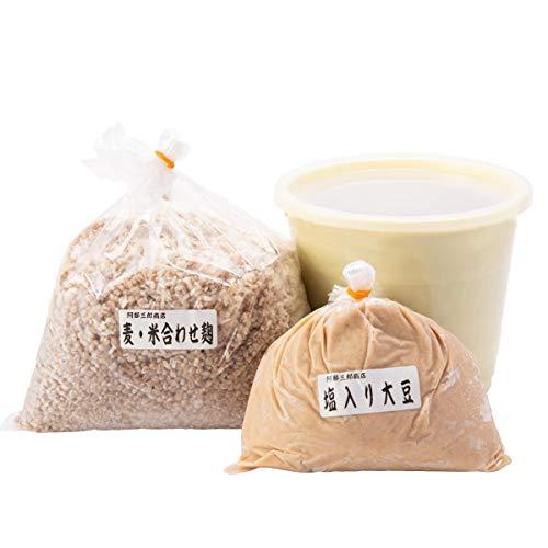 阿部三郎商店 手作り味噌キット 選べる3種 合わせ味噌 米味噌 麦味噌〔塩入大豆800g、麹1.2�s、樽〕大分