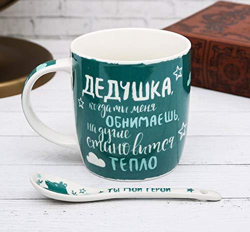GMMH Schöne und lustige Set Kaffeetasse mit Löffel als Geschenkidee für Mütter, Vater, Oma, Opa, Geliebte Muttertag Geburtstag russisch (für Opa)