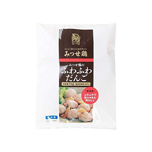 【冷凍】 ヨコオフーズ 国産 みつせ鶏 ふわふわだんご 1kg 業務用 肉団子 鶏団子