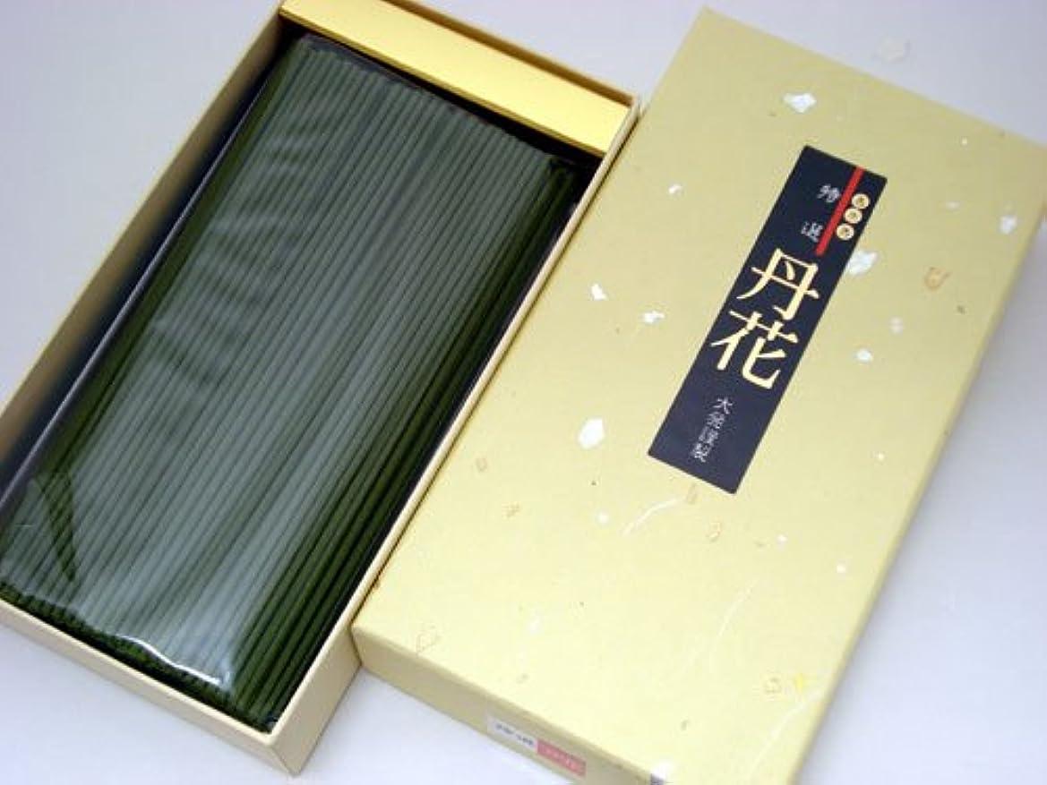 クローンスクランブル傾向がある大発の香水線香  【特選丹花(とくせんたんか)】 バラ詰大箱