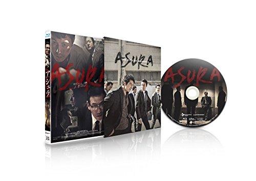 アシュラ [Blu-ray]