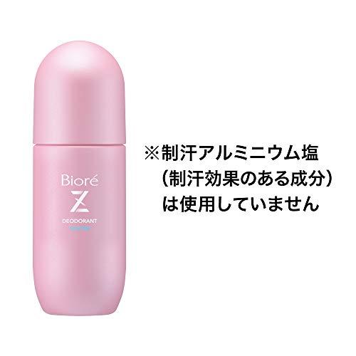 花王『ビオレZ薬用デオドラントロールオン無香性』