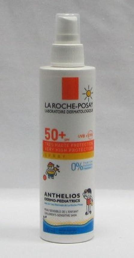 相互接続ハリケーン抵抗力があるラロッシュポゼ アンテリオス キッズ ミルク SPF50+ PA++++ (1本)
