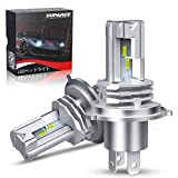 SUPAREE H4 LEDヘッドライト HI/LO切替 ファンレス 車/バイク用 CREEチップ搭載 DC9-32V 6500K ホワイト 一体型 ledバルブ 2個セット 三年保証