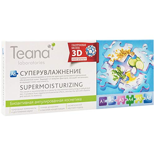 Teana Laboratories A6 Serum Acido Hialuronico Extracto de Pepino Hidratacion Profunda Mejora la Elasticidad Contorno de Ojos Tratamiento Natural 10x2ml