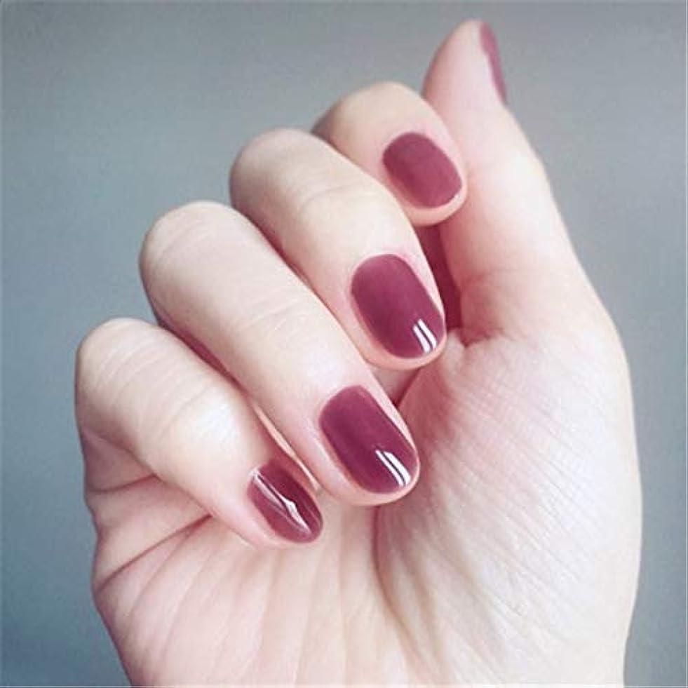 バルーン宝一時停止XUTXZKA 24pcs Pre偽のネイルカラーグラデーションFalse Nailsネイルチップ