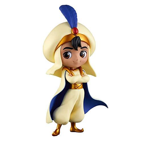 Banpresto Disney Q Posket Aladdin, multicolor (BANP85271)
