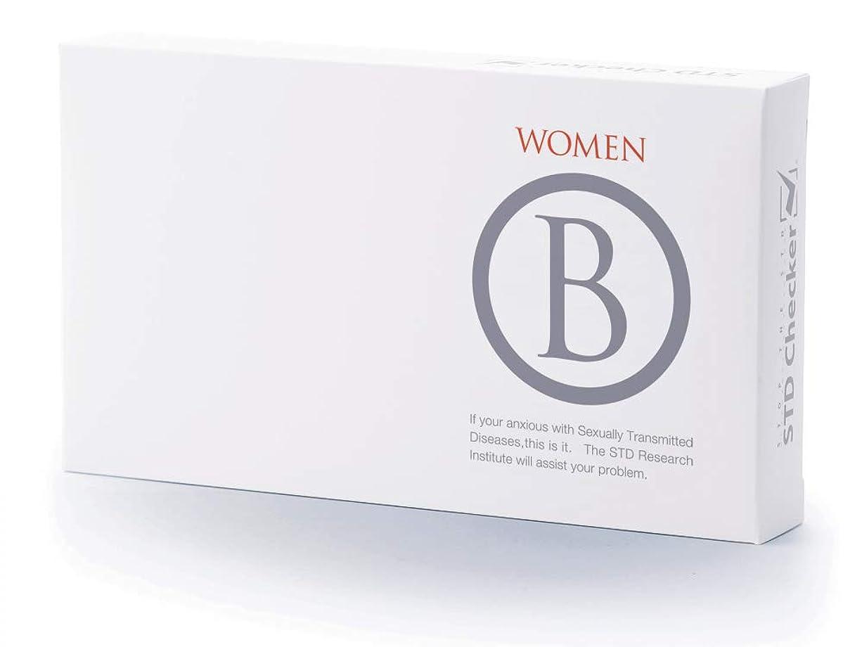 半導体スポンサー美しい性病検査キット 女性 STDチェッカー【タイプB(女性用)】 4項目:クラミジアなど、おりもの検査の決定版