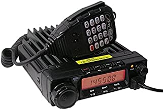 AnyTone AT-588 VHF 136-174MHz 2m Mobile Radio with Scrambler