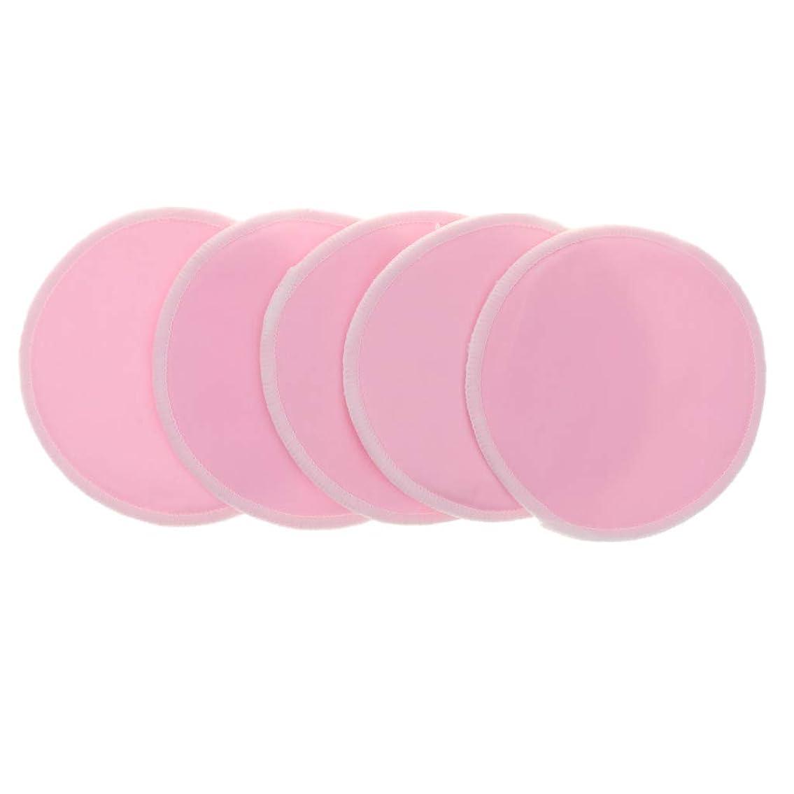 こんにちは特異なキャンバスD DOLITY 胸パッド クレンジングシート メイクアップ 竹繊維 円形 12cm 洗濯可能 再使用可 5個 全5色 - ピンク