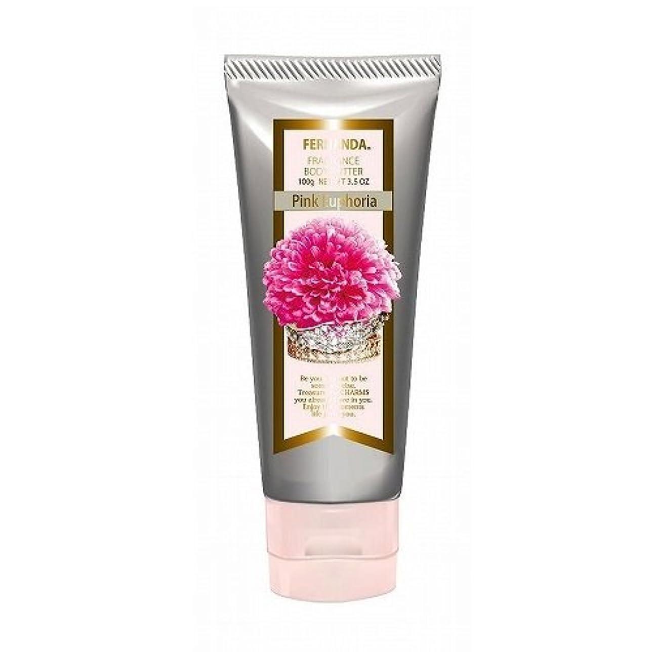 直立継続中暖かくFERNANDA(フェルナンダ) Body Butter Pink Euphoria (ボディ バター ピンクエウフォリア)