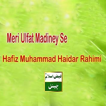 Meri Ulfat Madiney Se - Single