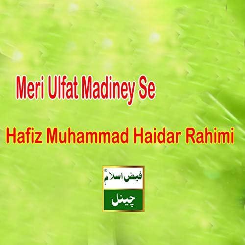 Hafiz Muhammad Haidar Rahimi