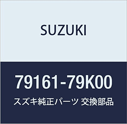SUZUKI (スズキ) 純正部品 プラカード タイヤインフォメーション エスクード 品番79161-79K00