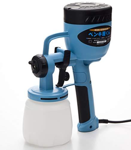 塗装 スプレー ガン 家庭用 小型 電動 塗装機 ペンキ屋くん コンプレッサー要らずでスプレー塗装 軽量 1.25kg 電動 ペインター エア ガン ボトル ペンキ 塗り DIY 吹付