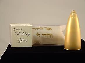 Judaica Jewish Gold Keepsake Breakable Groom's Chuppah Wedding Glass in a Silk Pillow-Mazel Tov