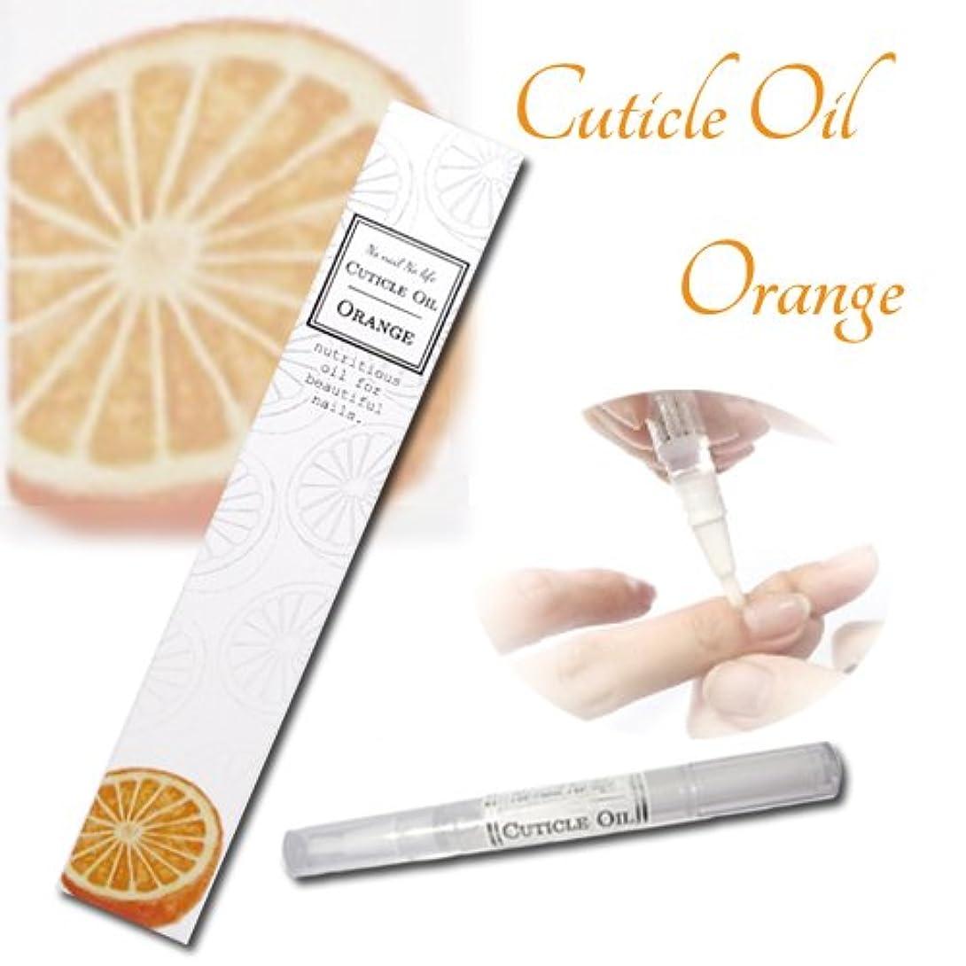 スペイン語白いストレスの多いネイルオイル ペンタイプ オレンジ 1本
