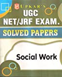 Social Work Solved papers Book in English for UGC NET / JRF Exam